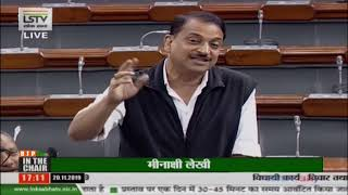 Shri Rajiv Pratap Rudy on The Chit Funds (Amendment) Bill, 2019 in Lok Sabha : 20.11.2019