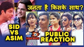 Bigg Boss 13 | Siddharth Vs Asim Physical Fight | PUBLIC REACTION | BB 13 Video