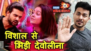 Bigg Boss 13 | Devoleena BIG FIGHT With Vishal | BB 13 Video