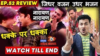 Bigg Boss 13 Review EP 52 | Siddharth Shukla Vs Asim Riaz FIGHT AGAIN | Paras Vishal Exposed | BB 13