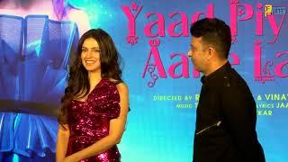 Uncut: Yaad Piya Ki Aane Lagi Song Success Celebration - Divya Khosla, Bhushan Kumar & Neha Kakkar
