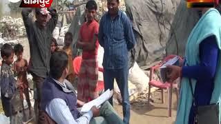 असम निवासी लोगो की जाँच में जुटी एलआईयू  टीम