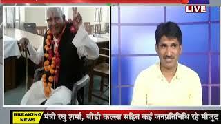 Khas Khabar | Nikay Chunav Result | सभी 2105 वार्डो के चुनाव परिणाम घोषित, Congress ने मारी बाजी