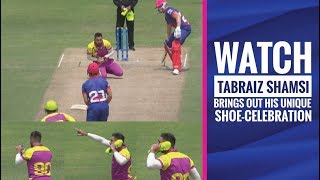 Tabraiz Shamsi brings out his shoe celebration and it's funny | MSL 2019