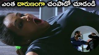 ఎంత దారుణంగా చంపాడో చూడండి | 334 Kathalu Movie Scenes | Bhavani HD Movies