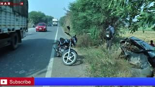 झज्जर में हुआ भीषण सड़क हादसा चार की मौत चार गंभीर रूप से घायल  HAR NEWS 24