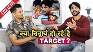 Bigg Boss 13 | Kya Siddharth Shukla Ho Raha Hai TARGET? | Hiten Tejwani Exclusive Interview | BB 13