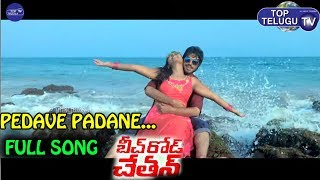 Pedave Padane Full Video Song Of Beach Road Chetan Movie | Telugu Latest Movies | Top Telugu TV