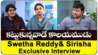 Swetha Reddy & Sirisha Exclusive Interview | Full Interview | Public Court | Top Telugu TV Interview
