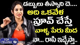 Sri Reddy Shocking Facts About Her Personals   BS Talk Show   Sri Reddy Controversy   Top Telugu TV