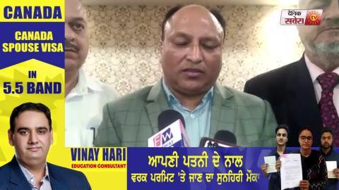 Ramesh Kumar Mohi बने पंजाब भट्टा एसोसिएशन के प्रधान