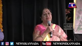 ಅಂಬರೀಶ್ ನನಗೆ ಕಲ್ಲು ಹೊಡೆಸ್ತೀನಿ ಎಂದು ಬೆದರಿಸಿದ್ದ.. B Saroja Devi | Rebel Star Ambareesh