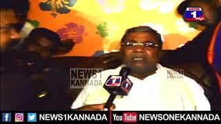 JDS ಒಂದು ಕ್ಷೇತ್ರದಲ್ಲೂ ಗೆಲ್ಲೋದು ಡೌಟ್, BJP ವಾಶ್ಔಟ್- Siddu ವಿಶ್ವಾಸ