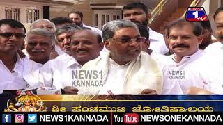 ಆಪರೇಷನ್ ಕಮಲಕ್ಕಾಗಿ MTB Nagraj ಬಿಜೆಪಿಗೆ ಸಾಲ ನೀಡಿದ್ದಾರೆ- ಮಾಜಿ CM Siddaramaiah