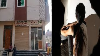 School Mei Ladki Ke Saat Sir Kar Raha Hain Ghalat Harkat | Aazaan International School |