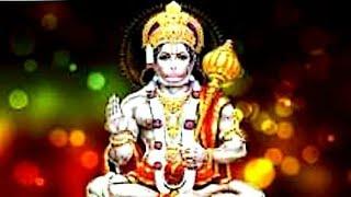 ହନୁମାନଙ୍କ ସ°ଧ୍ୟା ଆଳତି//Evening Alati of Hanuman.