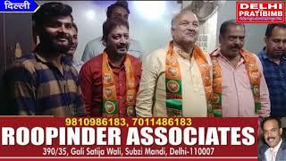 पूर्व निगम पार्षद अश्विनी आहूजा ने अपनी पूरी टीम के साथ भारतीय जनता पार्टी का दामन थामा