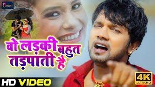 Neelkamal Singh 2019 का सबसे दर्द भरा गाना - वो लड़की बहुत तड़पाती है | Bhojpuri Sad Songs