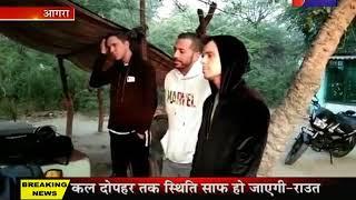 Taj Mahal   ताजमहल की सुरक्षा में फिर लगी सेंध, प्रतिबंधित क्षेत्र में रुसी पर्यटक उड़ा रहे ड्रोन