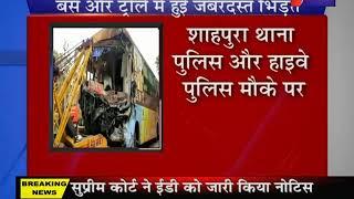 Road Accident | जयपुर- शाहपुरा हाईवे पर बस और ट्रोले में भिड़ंत, एक ही परिवार के 25 लोग घायल