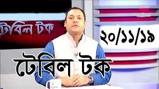 Bangla Talk show  বিষয়: এক বাড়িতেই ৭ হাজার কেজি লবণ