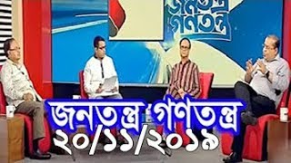 Bangla Talk show  বিষয়: রাজধানীতেও অঘোষিত অবরোধ চলছে