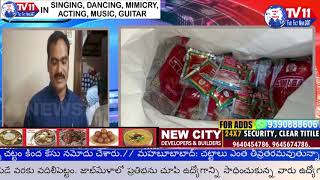 GUTKA, FOREIGN CIGARETTES SEIZED AT AMEENPUR