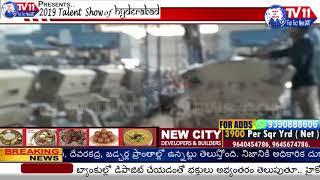 INAUGURATION OF NEW COTTON MARKET AT BHADRADRI KOTHAGUDEM