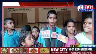 ABSENCE OF TEACHERS IN GOVERNMENT SCHOOL OF VISAKHA DISTRICT