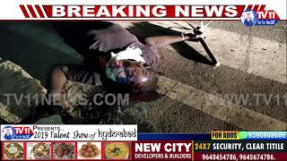 PERSON KILLED AT MEDIPALLY IN MEDCHAL