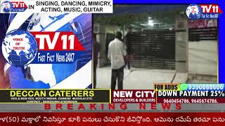 IT RAIDS ON KUKATPALLY MLA MADHAVARAM KRISHNA RAO RESIDENCE