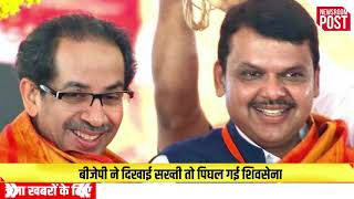 Will sort out differences with Shiv Sena, form govt, says Fadnavis as BJP MLAs elect him leader