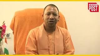 UttarPradesh: सीएम Yogi Adityanath ने पहली बार भोजपुरी में दी प्रदेशवासियों को 'छठ' की बधाई