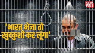 Will commit suicide if extradited to India, says #NiravModi after UK court rejects bail plea