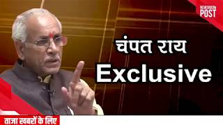 NewsroomPost Exclusive - Ayodhya Case: What VHP Vice-President Champat Rai Has To Say