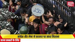 "JNU Students Protest: JNUTA calls security deployment ""extremely unfortunate"" 