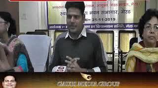 मेरठ : जन योजना अभियान का मीडिया कार्यशाला