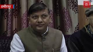 राजेंद्र राणा की PC, सांसद अनुराग ठाकुर से अलग-अलग मुद्दों पर कर रहे सवाल
