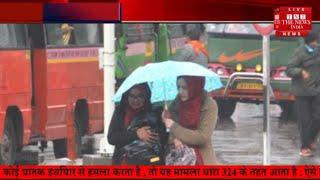 मौसम विभाग ने जारी किया 24 घंटे का ...THE NEWS INDIA