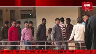 व्यापम घोटाले में निर्णय आरोपियों को मिलेगी कड़ी सजा THE NEWS INDIA