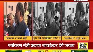 #HARYANA के चुनाव नतीजों पर #Ram_Bilas_Sharma का बयान, जो आशीर्वाद यात्रा के रथ पर चढ़े...