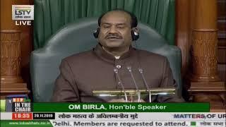 Dr. Bharti Pravin Pawar raising 'Matters of Urgent Public Importance' in Lok Sabha: 20.11.2019