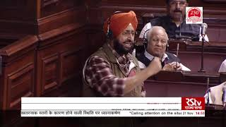 Partap Singh Bajwa's Remarks | Calling attention to the rise in air pollution levels