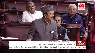 Ghulam Nabi Azad's Remarks | Calling attention to the rise in air pollution levels