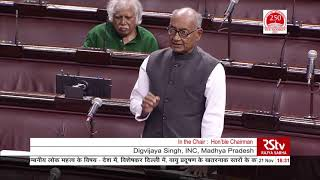 Digvijaya Singh's Remarks | Calling attention to the rise in air pollution levels