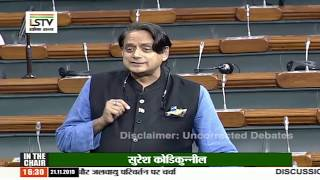 Parliament Winter Session | Shashi Tharoor Speech in Lok Sabha on Air Pollution and Climate Change