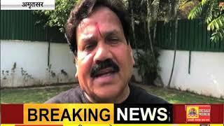 रोपड़ से विधायक अमरजीत सिंह संदोआ के इस्तीफे पर बोले #RAJKUMAR_VERKA