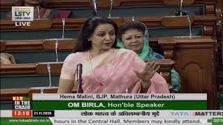 Smt. Hema Malini raising 'Matters of Urgent Public Importance' in Lok Sabha: 21.11.2019