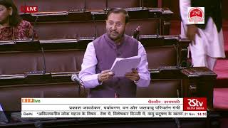 Shri Prakash Javadekar calls for attention on dangerous levels of air pollution, particularly Delhi