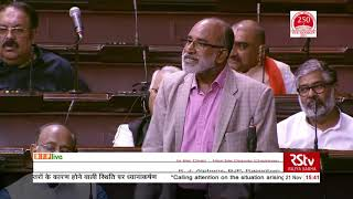 Shri K.J. Alphons calls for attention on dangerous levels of air pollution, particularly Delhi in RS